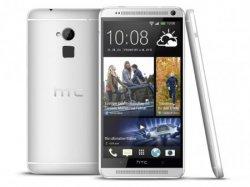 Das HTC One Max silber aktuell bei eBay für nur 444€ inkl. Versand [Idealo: 503,90€]