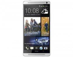 HTC One silver 32GB [B-Ware] für 275€ inkl. Versandkosten [idealo 399€]@ MeinPaket