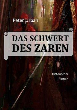Gratis eBook bei Buch.de: Das Schwert des Zaren (Historischer Roman)