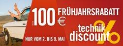 Bis zu 100€ Frühjahrsrabatt bei Cyberport mit Gutscheincode FRUEHJAHRSPUTZ14