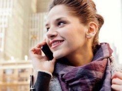 Ideal für den Urlaub! 1 Monat kostenlos statt 12,06€ das skype Welt-Paket testen