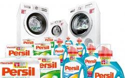 Jahresvorrat Waschmittel bei Kauf einer Bosch Aktions-Waschmaschine oder Trockner
