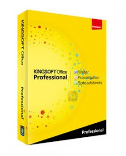 Kingsoft Office Suite Professional 2013 kostenlos statt US $ 69.95 @WindowsDeal