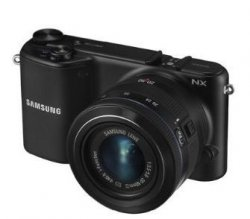 SPAR DA-DA-DA Aktion bei Mediamarkt z.B. die Samsung NX2000 Systemkamera 20-50mm für 199€ [Idealo: 224,99€]