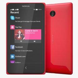Nokia X 4″ Dual-SIM Android Samrtphone für 89,90 € (107,90 € Idealo) @Notebooksbilliger