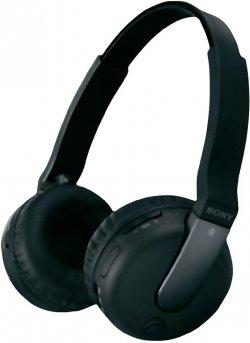@voelkner.de hat im Angebot Sony Bluetooth-Kopfhörer DR-BTN 200B Schwarz für 46,99 € (Idealo: 50,38 €)