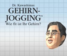 [Wii U] Kostenlos Dr. Kawashimas Gehirn-Jogging im eShop downloaden