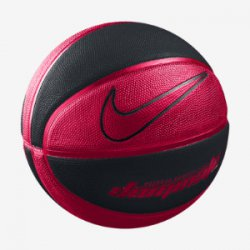 @NIKE.com bietet Nike Dominate Basketball (Größe 7) für 11,74€ (Idealo: 16,90€)