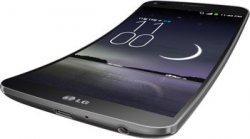 @MediaMarkt.de bietet LG G Flex mit 3500 mAh Akku für 350€ (idealo: 399,98€)