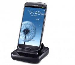@smartkauf.de bietet Samsung Docking Station mit Ladefunktion für Galaxy für 3,99€ (idealo: 20,50€)