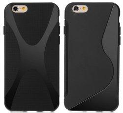 2 Silikon-Hüllen für das iPhone 6 und iPhone 6 Plus ab 0,99€ inkl.Versand @ Amazon