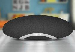 Bestbeans Flashmob Bluetooth Lautsprecher mit NFC für 32,99 € (56,35 € Idealo) @Meinpaket