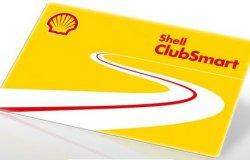 3 Cent Rabatt pro Liter bei Shell