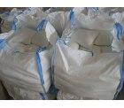 Amazon: 25kg Sack Hamann Streusalz/Auftausalz für nur 11,98 Euro inkl. Versandkosten (statt 16,85 Euro bei Idealo)
