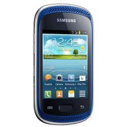 Lenovo und Medion Sale mit bis zu 50% Rabatt @eBay, z.B.Samsung Music GT-S6010 Smartphone für 49,99 € (89,95 € Idealo)