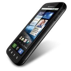 Motorola Atrix Android Smartphone 4G,10,2 cm ( 4 Zoll ) für 99,90€ inkl. Versand [idealo 155,99€] @ ebay