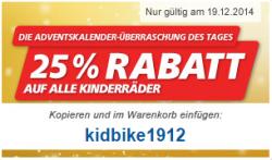[Lokal & online] 25% Rabatt mit Gutscheincode auf alle Kinderfahrräder bei real,-