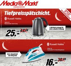 Media Markt Tiefpreisspätschicht 20:00 – 09:00 so lange der Vorrat reicht + versandkostenfrei