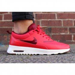 Nike Schuhe im SALE bei ilovesneakers.de