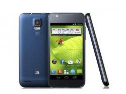 ZTE Blade G 4,5 Zoll Smartphone mit Android 4.1.2 für 59,95 € zzgl. 5,95 € Versand (79,00 € Idealo) @iBOOD Extra