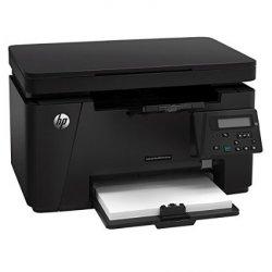 HP LaserJet Pro M125nw Laser-Multifunktionsdrucker mit WLAN, Ethernet und USB 2.0 ab 147,90 € + 40 € Cashback