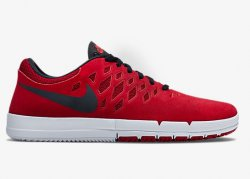 Nike.de: Nike Free SB rot oder blau für nur 76,99 Euro statt 95,48 Euro bei Idealo