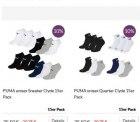 15 Paar Puma Sneaker / Quarter Socken nur 25,50 € inkl. Versand statt 35,50€ @mybodywear.de