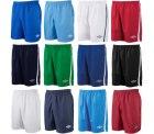 Umbro Sport Shorts für Kinder & Herren verschiedene Farben für je 6,99€ inkl. Versand [idealo 9,99] @ebay