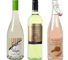 Restposten Ausverkauf bei Weinvorteil mit 15€ oder 25€ Gutschein