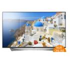 Saturn: LG 55UF9509 55″ LED-TV mit UHD 4K, 3D, DVB-T, DVB-T2, DVB-C, DVB-S, DVB-S2, WebOS 2.0, inkl. 3 Monate Sky Starter Paket + 3 x Sky Supersport...