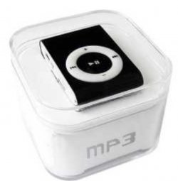 Gutdrucken.de: Gratis MP3 Player mit Kopfhörer Gutscheincode MBW: 25€