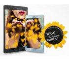 Samsung Aktion: GET MORE: FUN – 100,- € zurück beim Kauf eines Samsung Galaxy Tab S2, z.B. bei Amazon