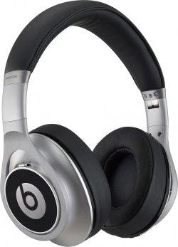 Ebay: Beats by Dr. Dre Executive Over-Ear Headset neu für nur 139,90 Euro oder generalüberholt für nur 69 Euro statt 223,99 Euro bei Idealo