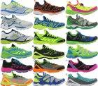 eBay: Verschiedene Modelle der Zoot Laufschuhe/Sportschuhe für nur 39,99 Euro statt 49,46 Euro bis 78,90 Euro bei Idealo (je nach Größe)