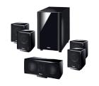 Mediamarkt: MAGNAT Interior 5000 X1 Lautsprechersystem schwarz für nur 299 Euro statt 419 Euro bei Idealo