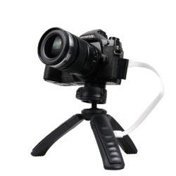 Fotopro Mini-Stativ mit eingebauter Powerbank mit Gutscheincode für 15,84 € statt 32,99 € @Amazon