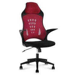 Gaming Stuhl / Gitter Bürostuhl für 65.59 € inkl. Versand @Amazon