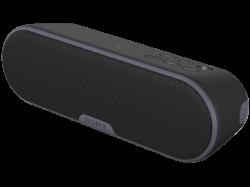 Saturn: SONY SRS-XB2 Bluetooth Lautsprecher in versch. Farben für 64,99 Euro [ Idealo 84,98 Euro ]