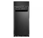 Notebooksbilliger:  Lenovo IdeaCentre H50-55 Tower-PC mit  4 x 3,6 Ghz, 4GB, 1TB,Win 10 für 333 Euro [ Idealo 423,70 Euro ]