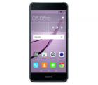 HUAWEI nova titanium grey Dual-SIM Android 6.0 Smartphone für 239€ inkl. Versand [idealo 280,90€] @Cyberport