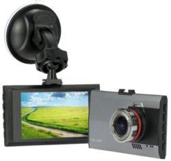 KKmoon Dashcam mit Bewegungserkennung für 11,95€ inkl. Versand dank Gutscheincode @TomTop