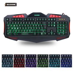 Amazon: Masione LED USB-Gaming-Tastatur mit 116 Tasten für 16,89 Euro statt 25,99 Euro dank Gutschein-Code