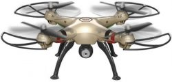 Amazon – SYMA X8HC Venture Drohne Quadrocopter mit HD Kamera für 23,99€ (76,89€ PVG)