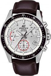 Karstadt: Casio EFV-540L-7AVUEF Chronograph mit Gutschein für nur 53,99 Euro statt 98 Euro bei Idealo