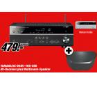 YAMAHA RX-D485 AV-Receiver + WX-030 Netzwerk Lautsprecher für 479 € (663 € Idealo) @Media-Markt