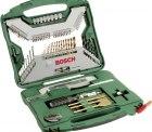 Amazon: Bosch Markentage: Zubehör bis zu 55% reduziert wie z.B. Bosch X-Line Titanium Set 100-tlg. für nur 24,78 Euro statt 30,57 Euro bei Idealo