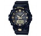 Galeria Kaufhof: CASIO G-SHOCK GA-810GBX-1A9ER Chronograph mit Gutschein für nur 80,99  Euro statt 149 Euro bei Idealo