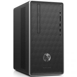 HP Pavilion 590-p0060ng Desktop PC AMD Ryzen 5/8GB RAM/256GB SSD für 387,99 € (483,46 € Idealo) @Notzebooksbilliger