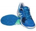 Sportspar: ASICS Gel -Squad Sneaker für nur 29,94 Euro statt 49,95 Euro bei Idealo