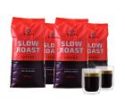 Kaffeevorteil: Altezza Slow Roast 4 kg Kaffeebohnen + 2 doppelwandige Kaffeegläser mit Gutschein für nur 29,99 Euro statt 59,99 Euro
